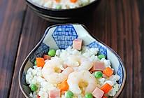 豌豆虾仁炒饭的做法