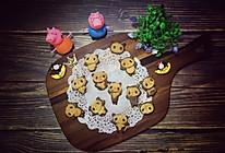 熊猫饼干#美的FUN烤箱.焙有FUN儿#的做法