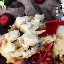 快手鸡肉蘑菇派