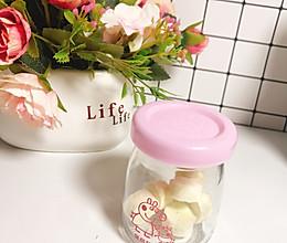 自制奶片,专治不爱吃奶粉的宝宝的做法