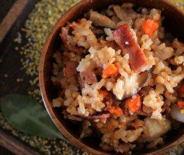 回味无穷的香菇芋头培根炊饭的做法