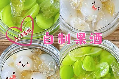 清香甘甜❗️美容养颜自制果酒女生必备饮品