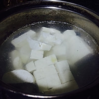 香葱麻豆腐的做法图解4