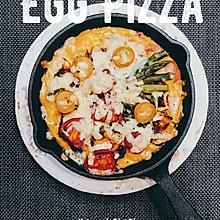 生酮减脂蛋披萨(万能百搭底)