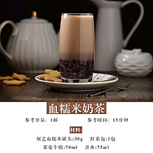 血糯米奶茶