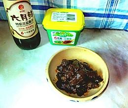 #一勺葱伴侣,成就招牌美味#牛肉面浇头的做法