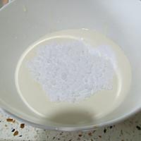 酸奶芒果慕斯的做法图解3
