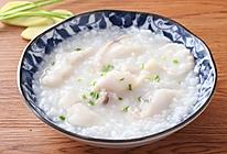鱼腩粥的做法