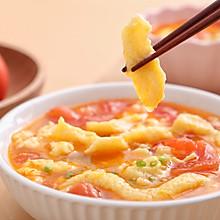 不用揉面就能吃的美味面食——西红柿小鱼面疙瘩