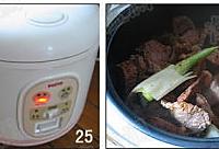 秘制牛肉干的做法图解8