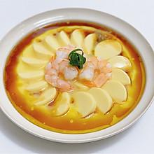 年夜菜|芙蓉花开·玉子豆腐虾仁蒸蛋