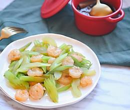 家常菜|芹菜炒虾仁(减脂版)的做法