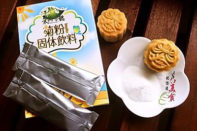 无蔗糖菊粉月饼