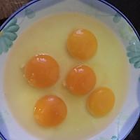 韭菜炒鸡蛋的做法图解2