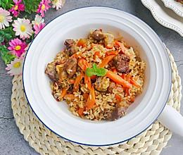 #精品菜谱挑战赛#新疆羊肉抓饭的做法