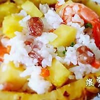 椰香菠萝饭的做法图解14