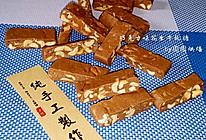 巧克力花生牛轧糖的做法