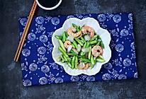 芦笋百合炒虾仁的做法