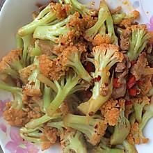 干锅有机花菜
