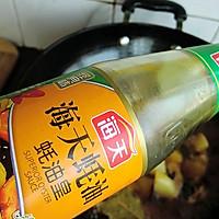 红烧土豆的做法图解9