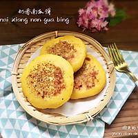 奶香红豆沙南瓜饼#MEYER·焕新厨房,唤醒味觉#的做法图解11