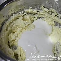 抹茶冻芝士蛋糕的做法图解7