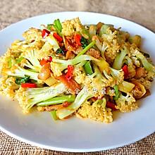 和饭店一个味道的干锅花菜