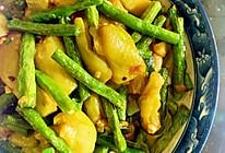 绿色蔬菜之豆角烧茄子的做法