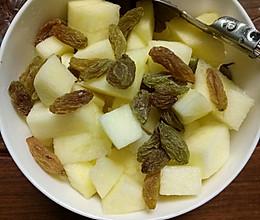 苹果葡萄干的做法