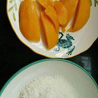 芒果糯米糍的做法图解6