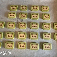【熊猫饼干】的做法图解18