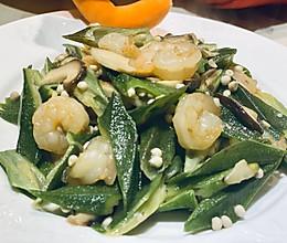 快手低脂家常菜—秋葵香菇炒虾仁的做法
