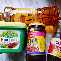 油爆虾#金龙鱼外婆乡小榨菜籽油 最强家乡菜#的做法图解12