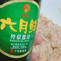 虾仁猪肉香菇 三鲜小馄饨的做法图解6