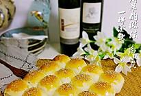 简单小面包#长帝烘焙节(刚柔阁)#的做法