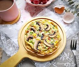 """不一样的健康""""披萨"""",低脂营养又美味的时蔬烘蛋#营养小食光#的做法"""