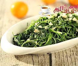 蒜蓉炒白苋菜的做法