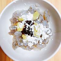 #晒出你的团圆大餐# 补钙鲜嫩虾糕(豆浆水蛋版)的做法图解3