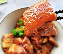 招牌红烧肉|不炒糖色超简单|宴客家常都喜欢的做法