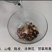 宝宝养生餐系列~酸梅汤的做法图解1