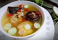 羊肚菌老母鸡汤【菌菇鸡汤】-蜜桃爱营养师私厨健康煲汤的做法