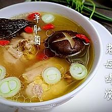 羊肚菌老母鸡汤【菌菇鸡汤】-蜜桃爱营养师私厨健康煲汤