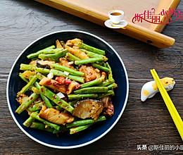 腊鱼炒四季豆的做法