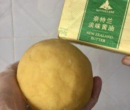 #奈特兰草饲营养美味# 中秋必备:黄油绿豆馅儿的做法