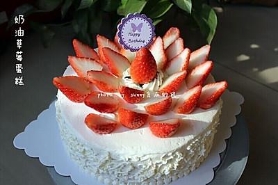 奶油草莓蛋糕#九阳烘焙剧场#