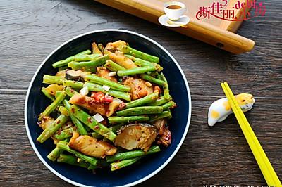 腊鱼炒四季豆