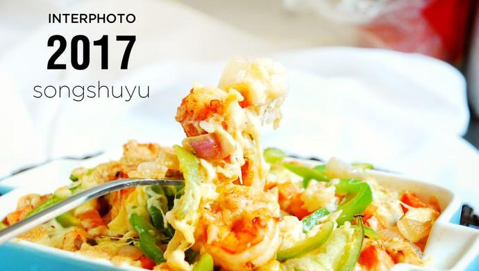 剩米饭华丽大变身——虾仁芝士焗饭