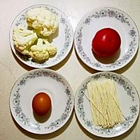 西红柿菜花鸡蛋面--宝宝辅食的做法图解1