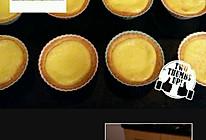 港式蛋挞 (蛋挞皮+蛋挞液)简单的做法