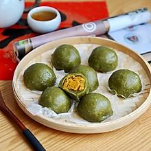 青团-咸蛋黄肉松
